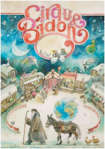 cirque-bidon